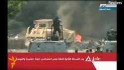 Deaths Reported As Egyptian Forces Clear Protest Camps
