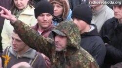 В Киеве митингующие требуют от властей решительных действий