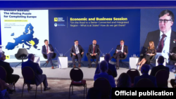 Ohër: Prespa Forum - Sesioni i Ekonomisë dhe Biznesit