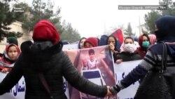 Афганские туркменки требуют найти похищенного ребенка