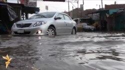 أمطار بغداد الغزيرة