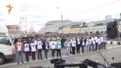 Митинг на Болотной: общественный комитет 6 мая