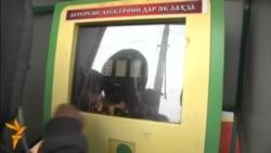 """""""Мини-казино""""-ҳо дар кӯчаҳои Душанбе"""