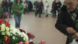 Muscovites Pay Tribute To Victims Of 2010 Subway Blasts
