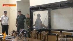 Պերկյակովի դատավճիռը կհրապարակվի օգոստոսի 23-ին
