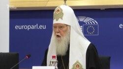 Патріарх Філарет, політики і дипломати говорили в Брюсселі про ціну російської агресії (відео)