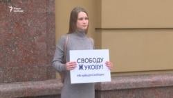 """""""Арестован по политическим мотивам"""""""
