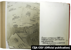 Підроблені документи різних установ, які знайшли чекісти у криївці Губара. ГДА СБУ, фонд 5, справа 68216-о, том 7
