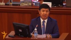 Kyrgyz Prime Minister, Cabinet Approved