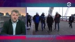 Итоги дня: Путин на мосту, Навальный в спецприемнике