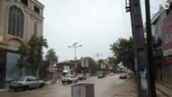 سیل در خرم آباد