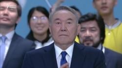 Назарбаевтың көз жасы