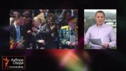 Ҷинпин дар паҳлуи Путин. Мароми сиёсӣ ё як худнамоӣ?