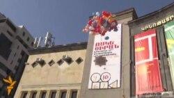 Մեկնարկեց «Ոսկե Ծիրան» կինոփառատոնը. Երևանում են Ազնավուրն ու Փելեշյանը