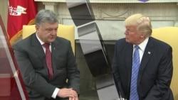 Дональд Трамп и Петр Порошенко встретились в Белом доме