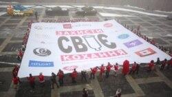 У Києві відсвяткували «День презерватива» (відео)