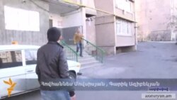 Էդմոն Մարուքյանի «Լուսավոր Հայաստանը» անձերի դեմ չի պայքարի