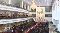 Што ў Менску кажуць пра таемную інаўгурацыю Лукашэнкі