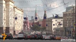 ՌԴ «սև ցուցակում» հայտնված հայաստանցիների թիվը ավելացել է