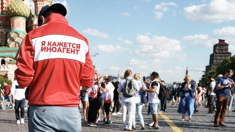 """""""Левада-центр"""": 62% россиян лояльно относятся к иноагентам"""