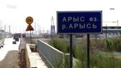 """""""Өзгерген"""" һәм """"өзгермеген"""" Арыс. Жарылыстан соң екі жыл"""