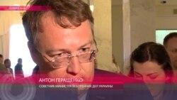"""Геращенко: """"Есть журналистика, а есть - пропаганда"""""""