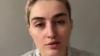 Нина Церетилова