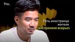 """""""Аялдарга бардым"""": трудности изучения кыргызского"""
