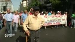 Греческая полиция применила слезоточивый газ против пенсионеров