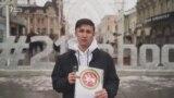 Сораштыру: Татарстан гербын беләсезме?