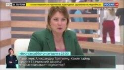 Фрагмент интервью Марии Воронцовой
