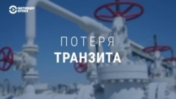Что потеряет Украина из-за «Северного потока – 2»