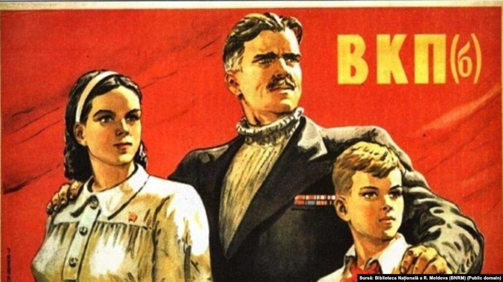 """Afiș propagandistic cu inscripția: """"Să educăm o generație devotată cauzei comunismului"""""""