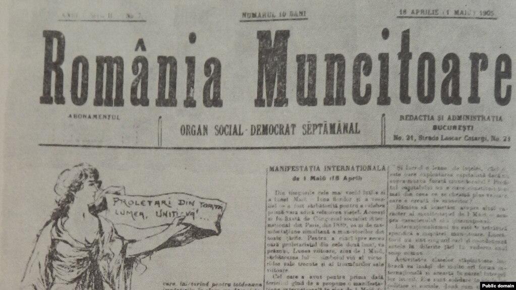 România muncitoare, publicație social-democrată, 1 mai 1905