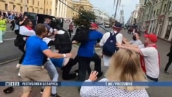 Police Make Arrests As Mass Protests Continue In Belarus