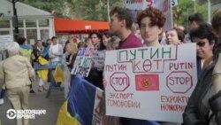 В Нью-Йорке - протесты, связанные с приездом Путина
