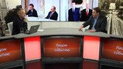 Где предел устойчивости России?