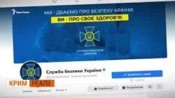 Кримчанин розкаявся, що допомагав Росії окупувати Крим (відео)