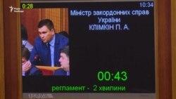 Клімкін розповів, про що Україна та Угорщина домовились щодо освіти (відео)