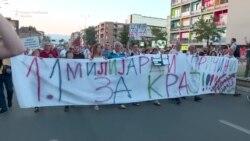 Шарената револуција го обои Министерството за финансии