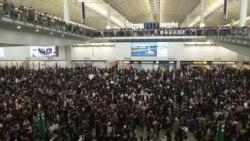 Аэропорт Гонконга отменил все рейсы после того, как его заполонили протестующие