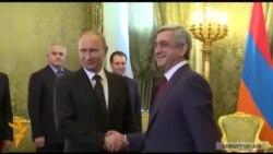 Սերժ Սարգսյան․ «Մենք պատրաստ ենք ակտիվ աշխատանքի»