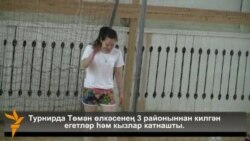 Волейбол буенча беренче татар турниры