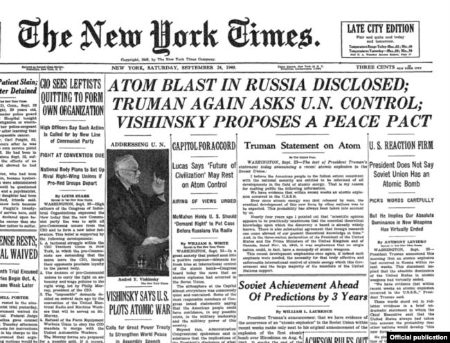Первая полоса The New York Times от 24 сентября 1949 года. Шапка гласит: зафиксирован атомный взрыв в России. Трумэн снова призывает к контролю в лице ООН. Вышинский предлагает пакт о мире