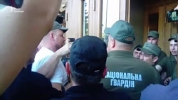 Штовханина під ОДА в Одесі
