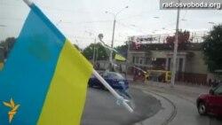 """Автопробег """"За единую Украину"""" в Мариуполе"""