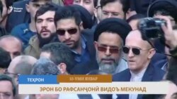 Али Акбара Хашеми Рафсанджани похоронили в Тегеране