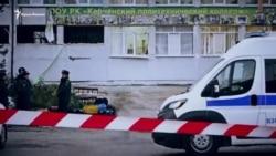 Хронология убийств в Керчи (видео)
