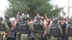 Тензии на македонско-грчката граница со мигрантите