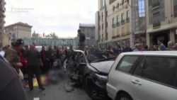 Deadly Car Blast In Central Kyiv